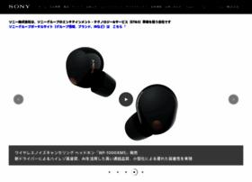 Sony.co.jp thumbnail
