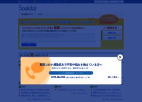 Sooda.jp thumbnail