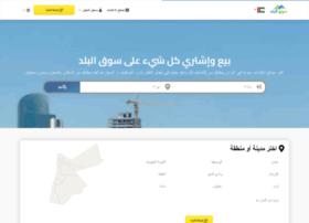 Sooqalbalad.net thumbnail