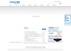 Sopho.cn thumbnail