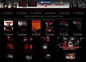 Sopranostv.ru thumbnail