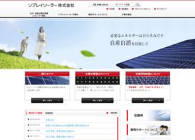 Sopraysolar.co.jp thumbnail