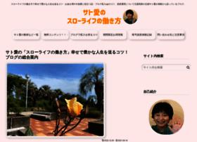 Sora3.net thumbnail