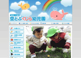 Soratobukujira.jp thumbnail