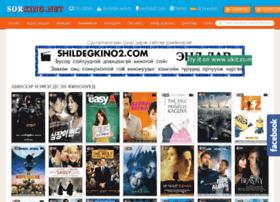 Sorkino.net thumbnail