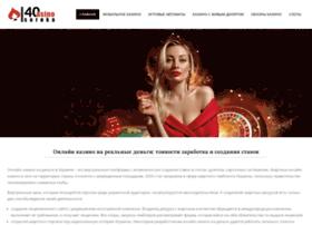Soroka-crimea.com.ua thumbnail