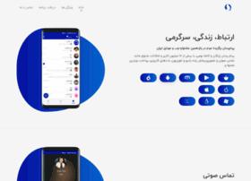 Soroush-app.ir thumbnail