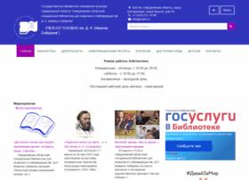 Sosbs.ru thumbnail