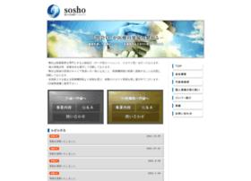 Sosho.co.jp thumbnail