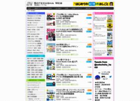 Sotechsha.co.jp thumbnail
