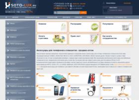 Soto-lux.ru thumbnail