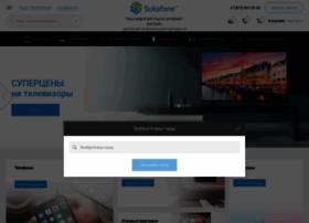 Sotofone.ru thumbnail