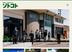Sotokoto-online.jp thumbnail