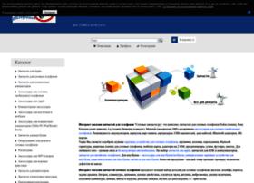 Sotovyezapchasty.ru thumbnail