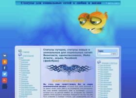 Sotsstatus.ru thumbnail