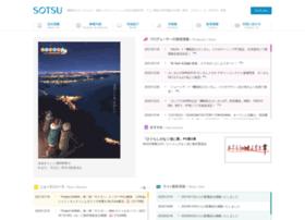 Sotsu-co.jp thumbnail