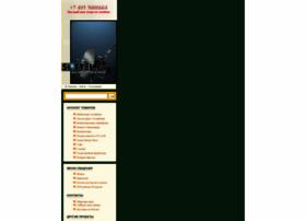 Sottel.ru thumbnail