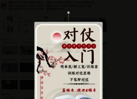 Sou-yun.cn thumbnail