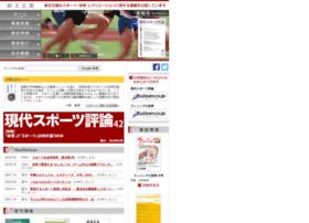 Soubun-kikaku.co.jp thumbnail