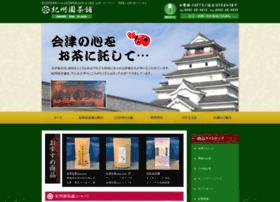 Souemon.jp thumbnail