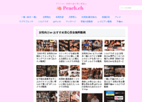 Sougo-coaching.jp thumbnail