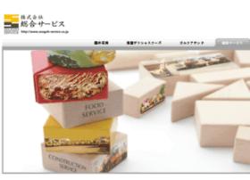 Sougoh-service.co.jp thumbnail