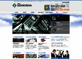 Soukisha.co.jp thumbnail