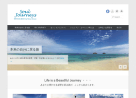 Souljourneys.jp thumbnail