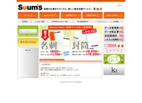 Soums.jp thumbnail