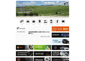 Soundbandai.jp thumbnail