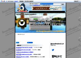 Soundengine.jp thumbnail