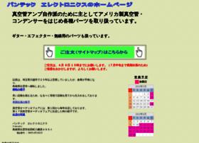 Soundparts.jp thumbnail