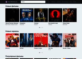 Soundtracks.pro thumbnail