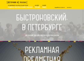 Sourcenotset.ru thumbnail