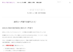 Sousei-doga.jp thumbnail