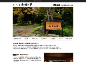 Sousyou.co.jp thumbnail