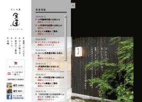 Soutatu.co.jp thumbnail