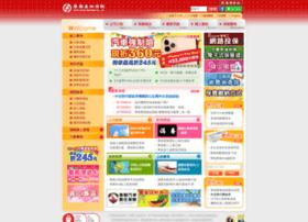 South-china.com.tw thumbnail