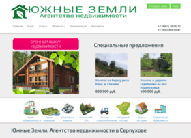 Southlands.ru thumbnail