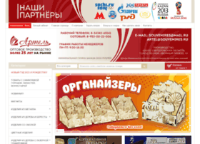 Souvenires.ru thumbnail