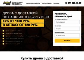 Souz-toplivo.ru thumbnail