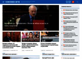 Souzveche.ru thumbnail