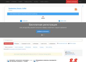 Sova.ks.ua thumbnail