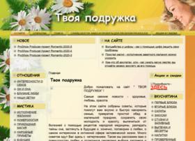 Sovetidljatebja.ru thumbnail