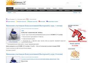 Sovetnik-n.ru thumbnail
