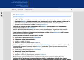 Sovetnmo.ru thumbnail