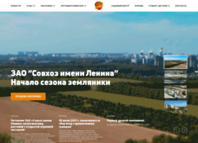 Sovhozlenina.ru thumbnail