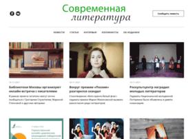 Sovlit.ru thumbnail