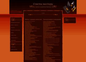 Sovmasteru.ru thumbnail