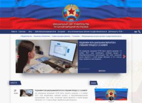 Sovminlnr.ru thumbnail